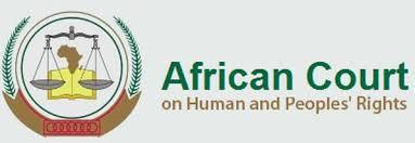 african-court-logo