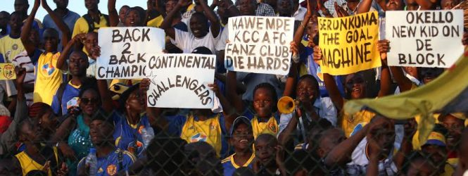 KCCA FC are 2016/17 UPL champions, there 12th League Title